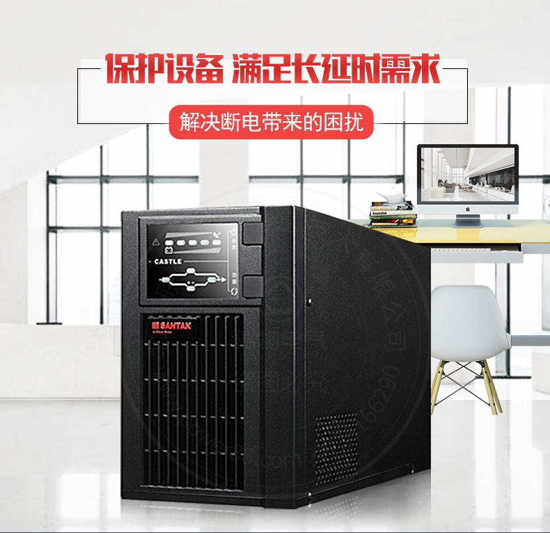 产品介绍http://www.power86.com/rs1/ups/10/2327/44/44_c0.jpg