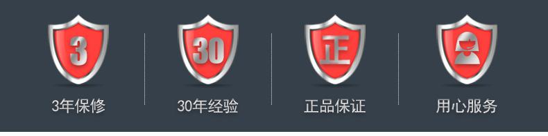 产品介绍http://www.power86.com/rs1/ups/10/2327/44/44_c1.jpg