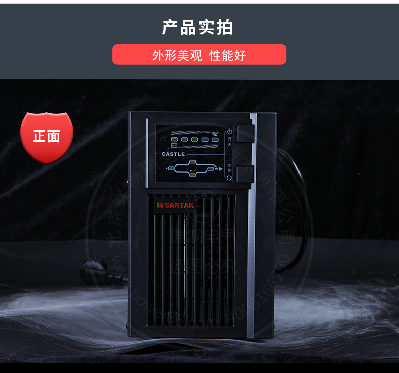 产品介绍http://www.power86.com/rs1/ups/10/2327/44/44_c10.jpg