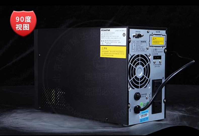 瑞物电气承诺: 在瑞物电气购买商品,有质量问题更可享受全国联保服务,24小时快速响应。 瑞物电气服务热线:400-6166-290 13910362708 13488892911(08:30-18:00 周一至周日) 注:因厂家会在没有任何提前通知的情况下,对产品包装、产地,功能或者一些附件等进行更改,本商城不能确 保您收到的货物与商城图片、产地、附件说明完全一致,但是确保为原厂正货,并且保证与当前市场上同样主流 新品一致!商品参数信息等,仅供参考,以实物为准。若瑞物电气没有及时更新,请大家谅解!