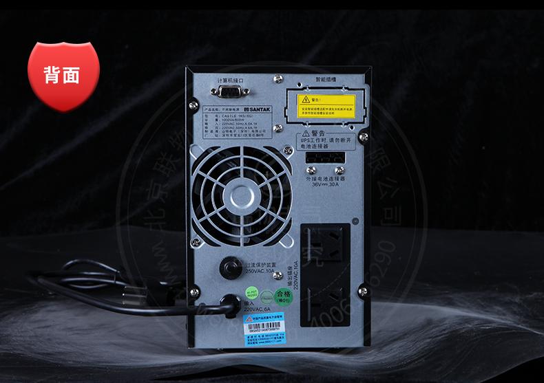 产品介绍http://www.power86.com/rs1/ups/10/2327/44/44_c12.jpg