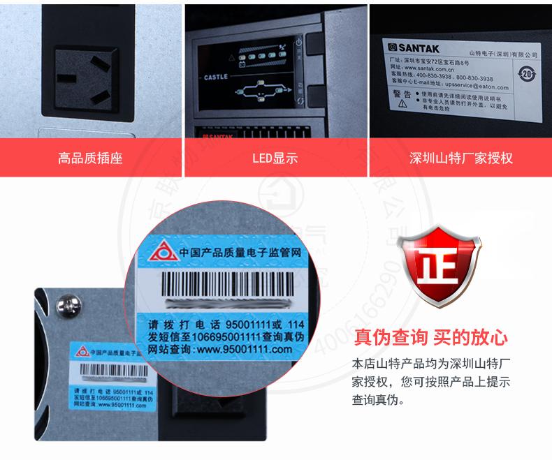 产品介绍http://www.power86.com/rs1/ups/10/2327/44/44_c13.jpg