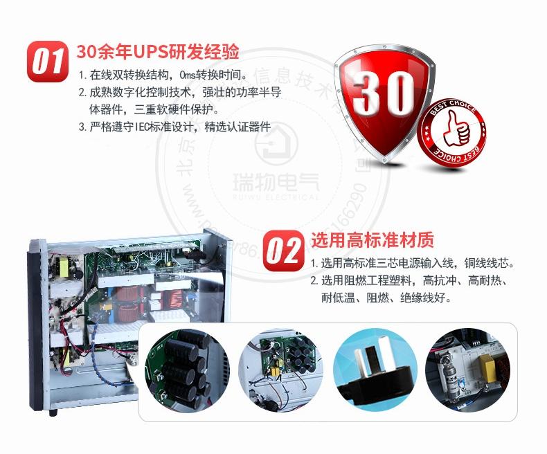 产品介绍http://www.power86.com/rs1/ups/10/2327/44/44_c8.jpg