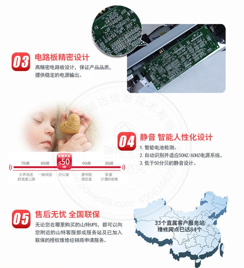 产品介绍http://www.power86.com/rs1/ups/10/2327/44/44_c9.jpg