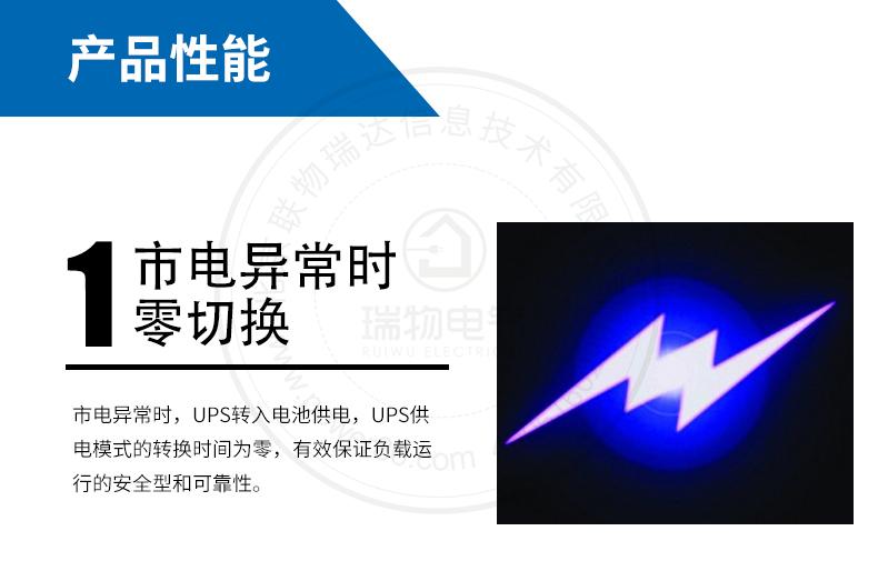 产品介绍http://www.power86.com/rs1/ups/11/2036/5333/5333_c1.jpg