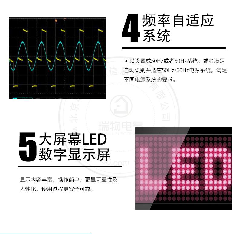 产品介绍http://www.power86.com/rs1/ups/11/2036/5333/5333_c3.jpg
