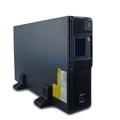 艾默生 UHA3R-0400L