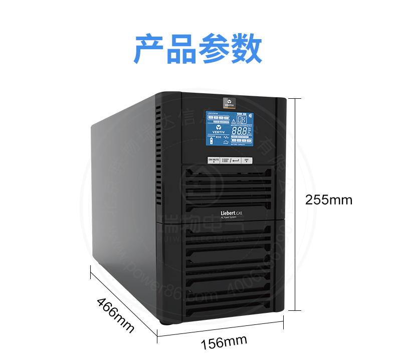 产品介绍http://www.power86.com/rs1/ups/13/724/1535/1535_c2.jpg