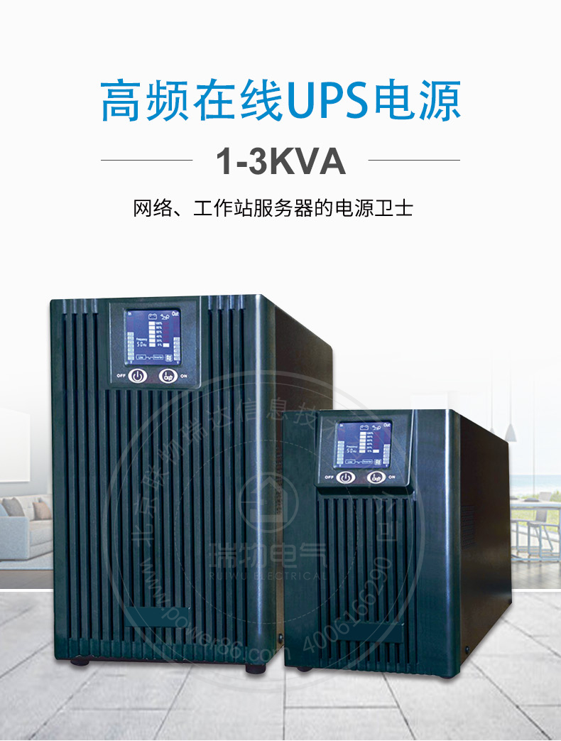 产品介绍http://www.power86.com/rs1/ups/2579/2580/5405/5405_c0.jpg