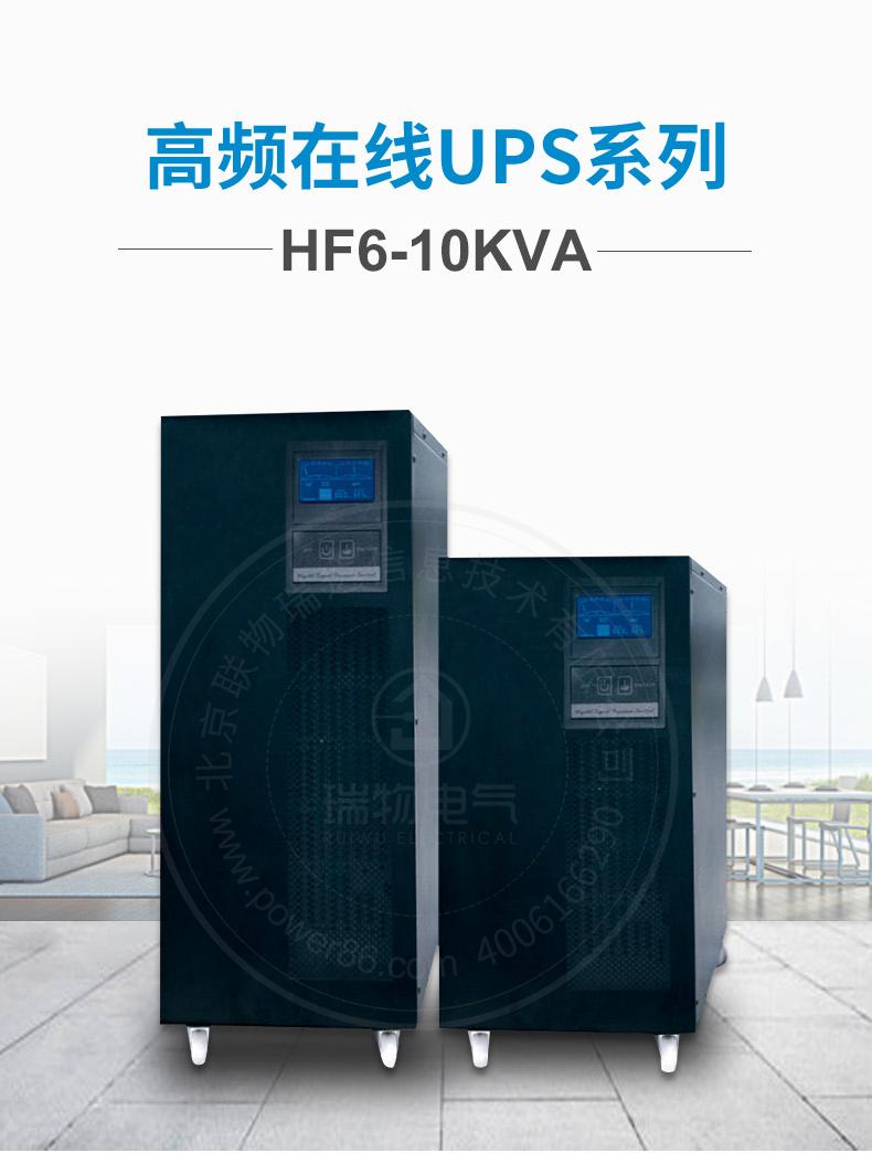 产品介绍http://www.power86.com/rs1/ups/2579/2580/5410/5410_c0.jpg