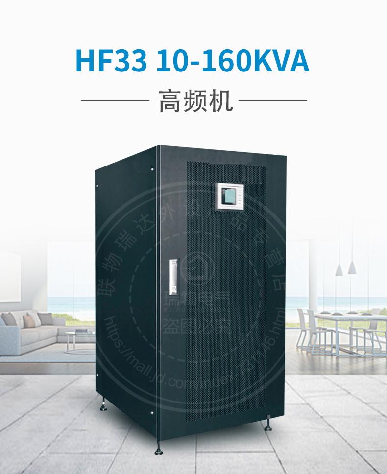 产品介绍http://www.power86.com/rs1/ups/2579/2582/5415/5415_c0.jpg