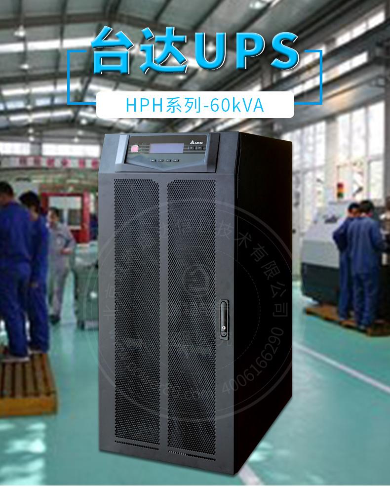 产品介绍http://www.power86.com/rs1/ups/285/434/1568/1568_c1.jpg