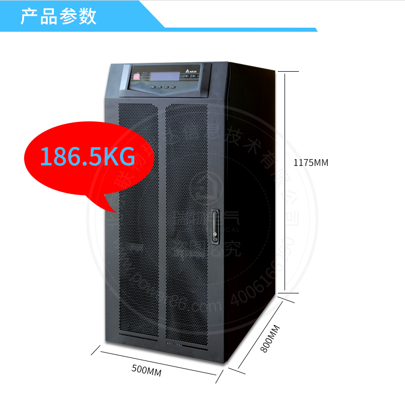 产品介绍http://www.power86.com/rs1/ups/285/434/1568/1568_c2.jpg