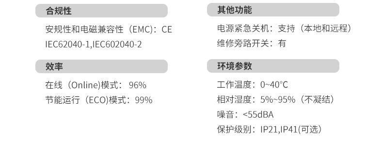 产品介绍http://www.power86.com/rs1/ups/285/434/1568/1568_c4.jpg