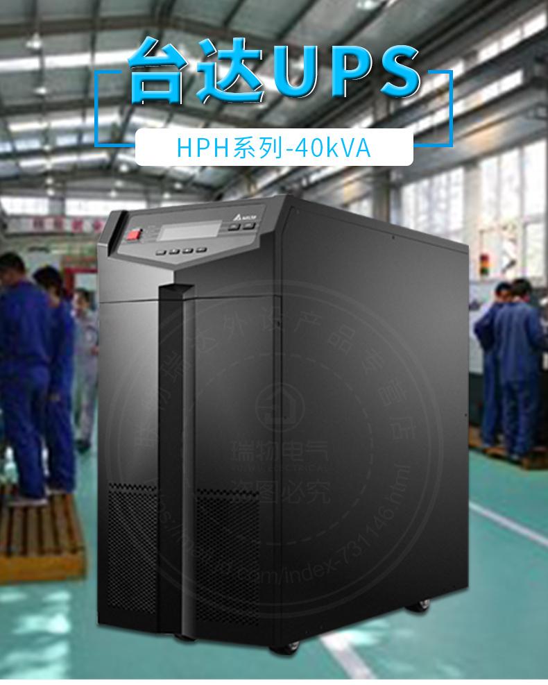 产品介绍http://www.power86.com/rs1/ups/285/434/4579/4579_c1.jpg