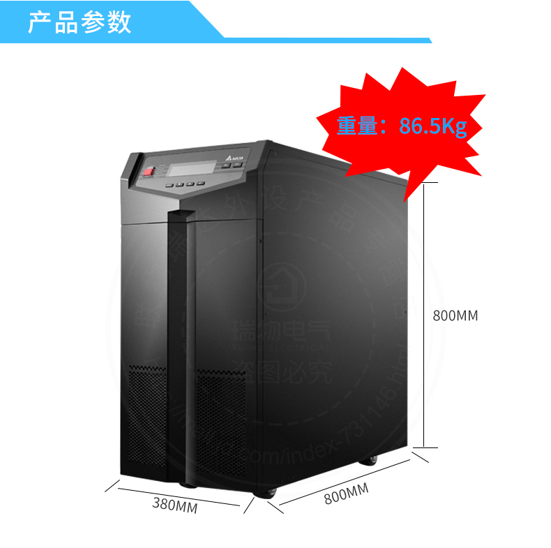 产品介绍http://www.power86.com/rs1/ups/285/434/4579/4579_c2.jpg