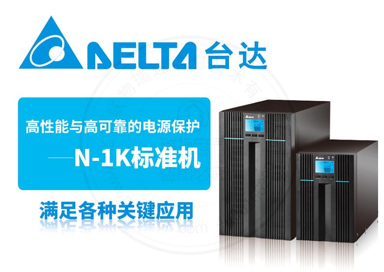 产品介绍http://www.power86.com/rs1/ups/285/437/1119/1119_c0.jpg
