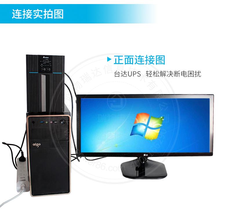 产品介绍http://www.power86.com/rs1/ups/285/437/1119/1119_c11.jpg