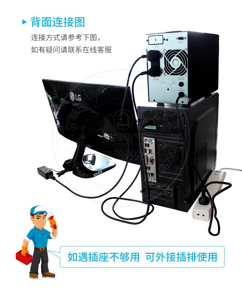 产品介绍http://www.power86.com/rs1/ups/285/437/1119/1119_c12.jpg