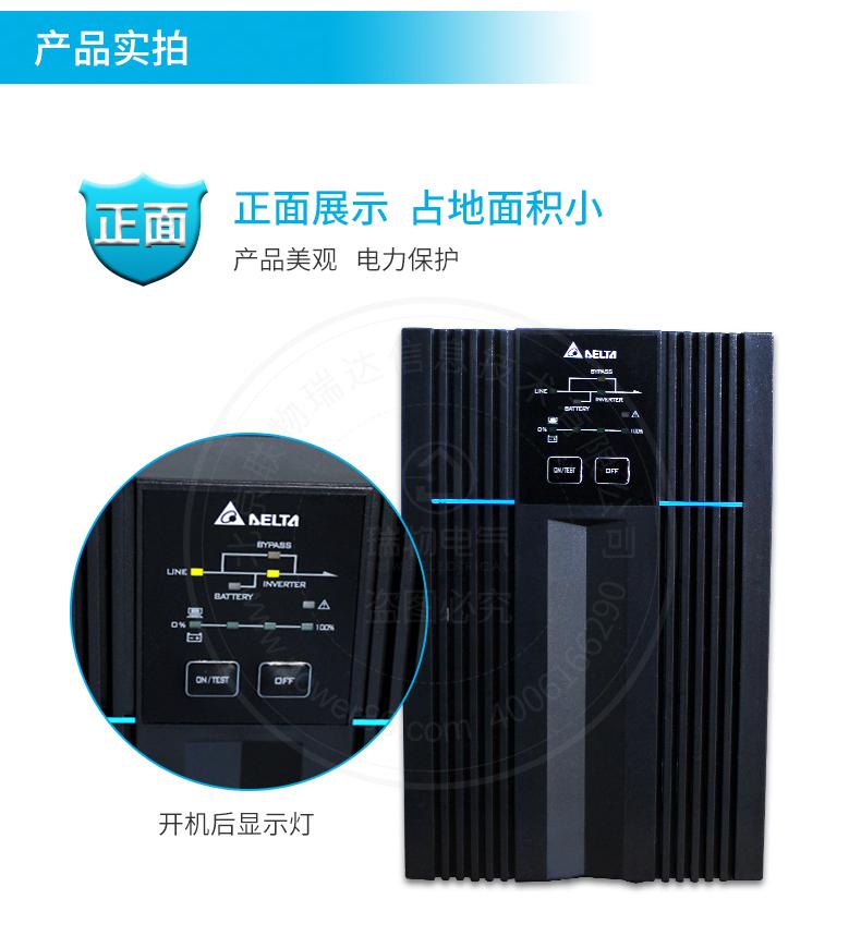 产品介绍http://www.power86.com/rs1/ups/285/437/1119/1119_c7.jpg