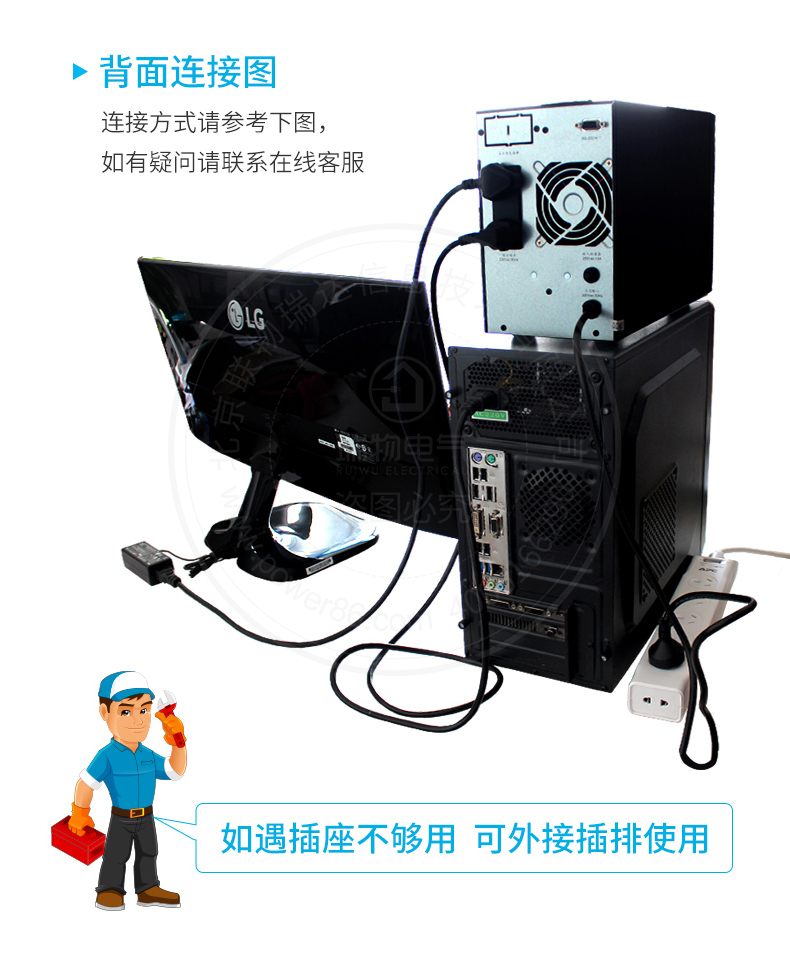 产品介绍http://www.power86.com/rs1/ups/285/437/1120/1120_c10.jpg