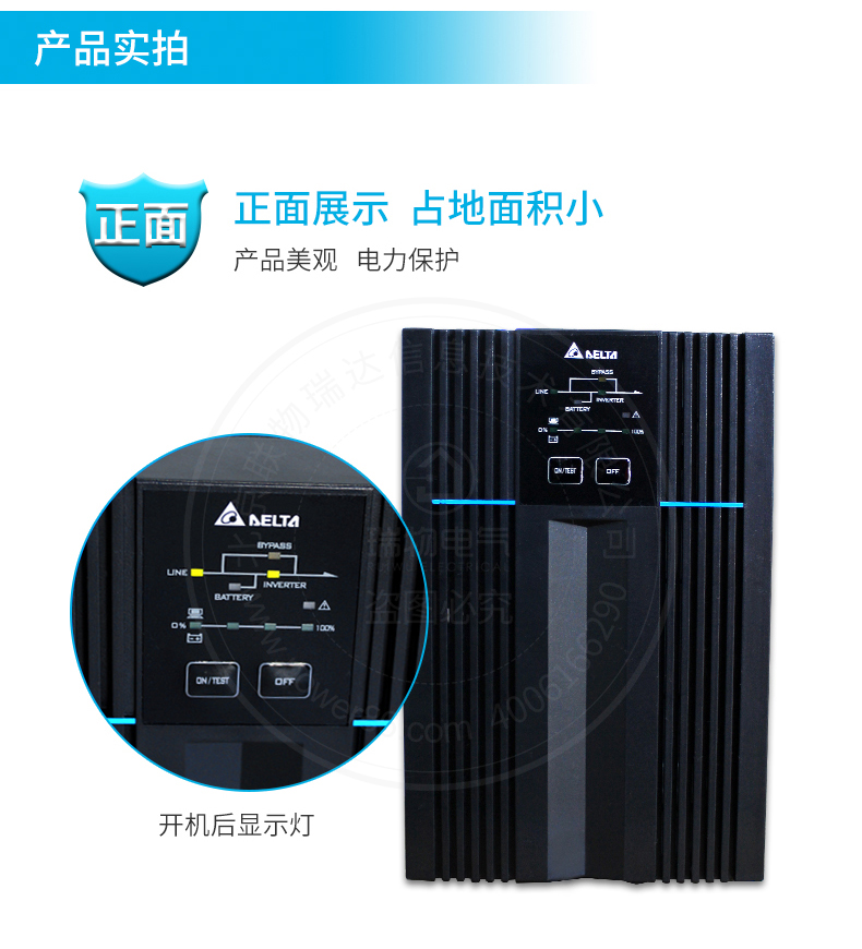 产品介绍http://www.power86.com/rs1/ups/285/437/1120/1120_c5.jpg