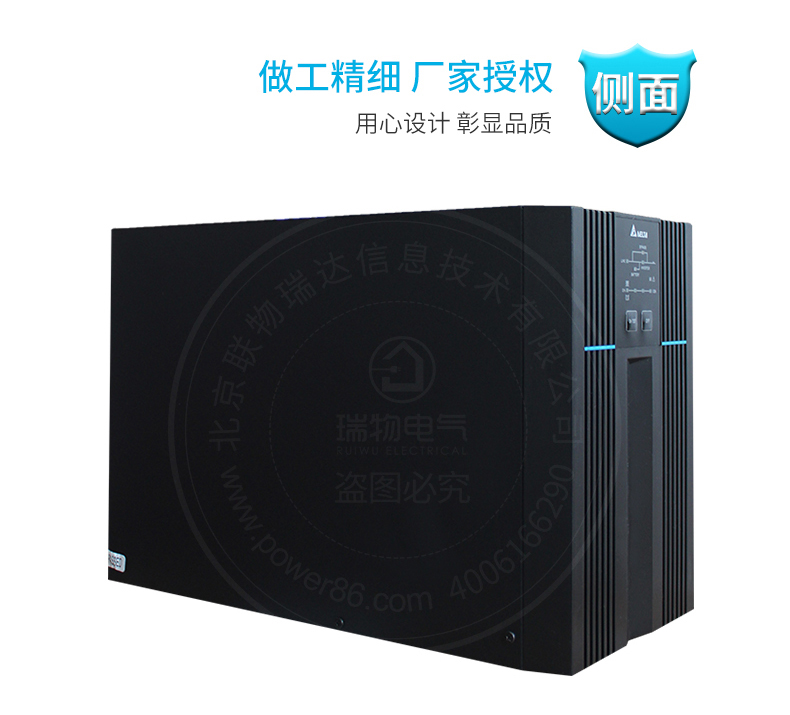 产品介绍http://www.power86.com/rs1/ups/285/437/1120/1120_c6.jpg