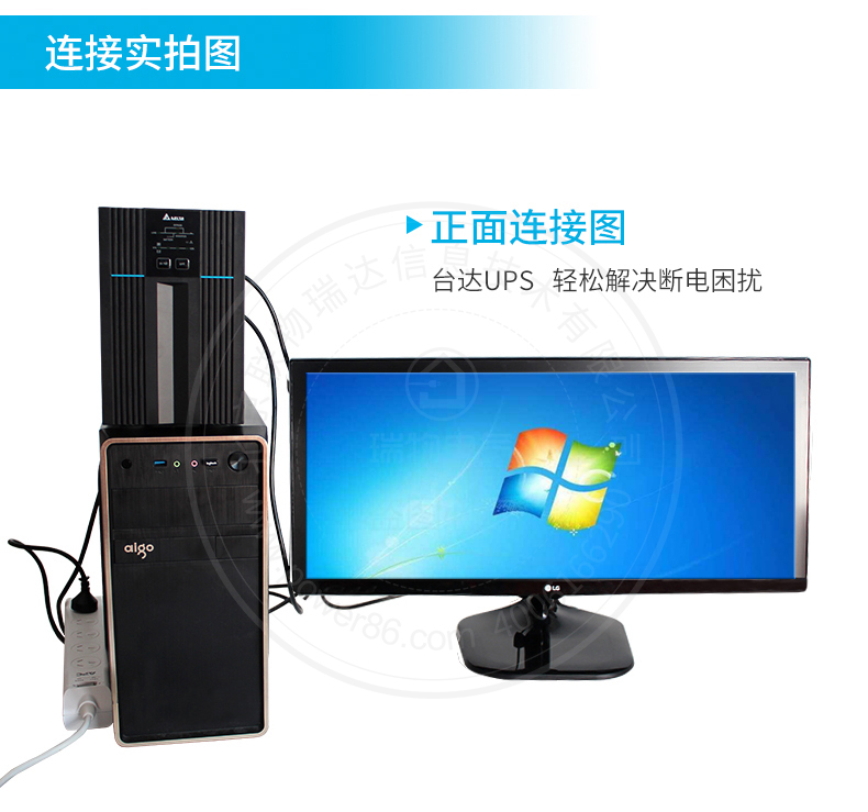 产品介绍http://www.power86.com/rs1/ups/285/437/1120/1120_c9.jpg