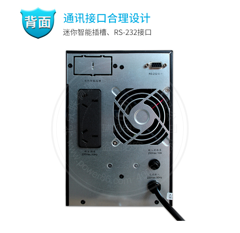 产品介绍http://www.power86.com/rs1/ups/285/437/1121/1121_c7.jpg
