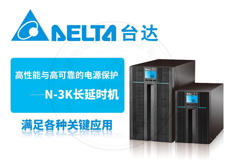 产品介绍http://www.power86.com/rs1/ups/285/437/1554/1554_c1.jpg