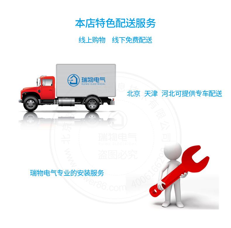 产品介绍http://www.power86.com/rs1/ups/285/437/1554/1554_c14.jpg
