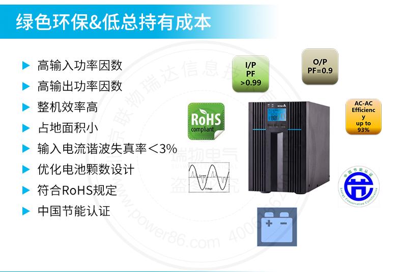 产品介绍http://www.power86.com/rs1/ups/285/437/1554/1554_c5.jpg