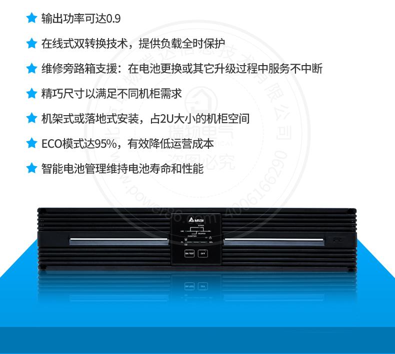 产品介绍http://www.power86.com/rs1/ups/285/525/1295/1295_c2.jpg