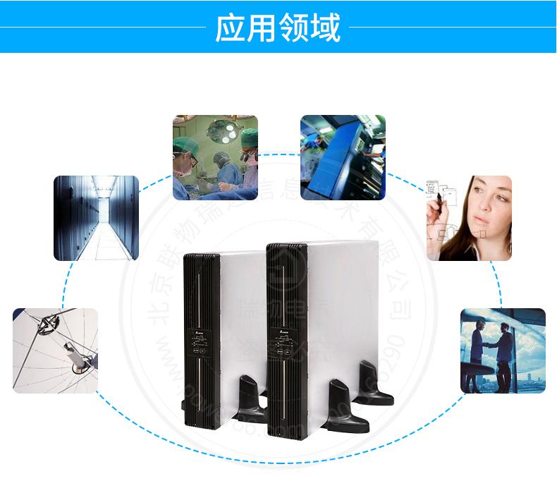 产品介绍http://www.power86.com/rs1/ups/285/525/1300/1300_c10.jpg