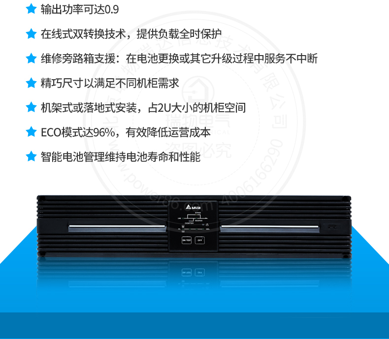 产品介绍http://www.power86.com/rs1/ups/285/525/1300/1300_c2.jpg
