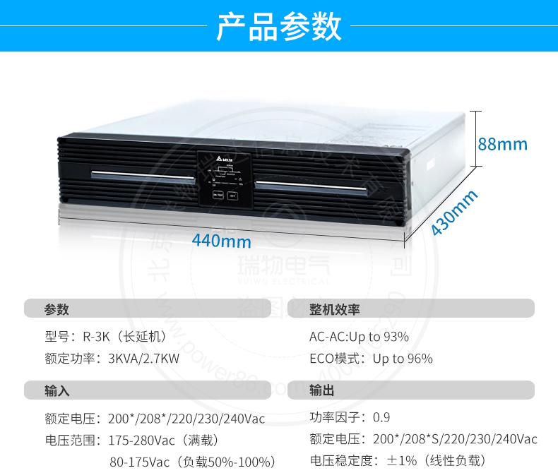 产品介绍http://www.power86.com/rs1/ups/285/525/1300/1300_c3.jpg