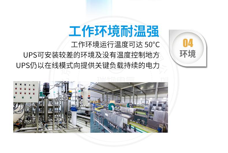 产品介绍http://www.power86.com/rs1/ups/285/525/1300/1300_c9.jpg