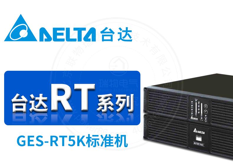 产品介绍http://www.power86.com/rs1/ups/285/526/1555/1555_c0.jpg