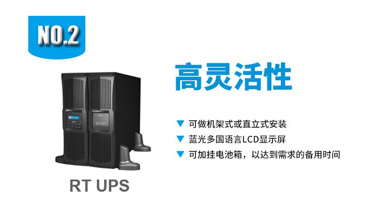 产品介绍http://www.power86.com/rs1/ups/285/526/1555/1555_c3.jpg