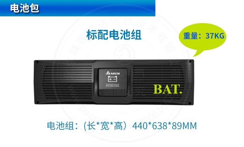 产品介绍http://www.power86.com/rs1/ups/285/526/1555/1555_c7.jpg