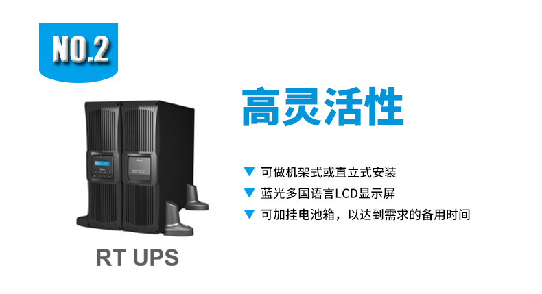 产品介绍http://www.power86.com/rs1/ups/285/526/1556/1556_c3.jpg