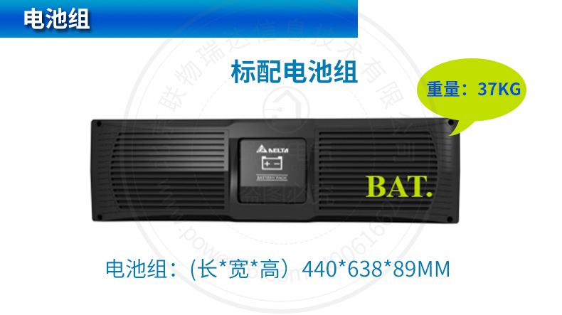 产品介绍http://www.power86.com/rs1/ups/285/526/1556/1556_c7.jpg