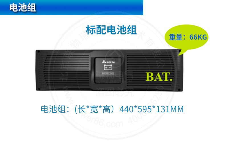 产品介绍http://www.power86.com/rs1/ups/285/526/1559/1559_c7.jpg