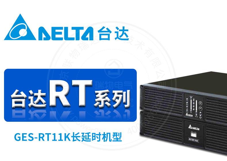 产品介绍http://www.power86.com/rs1/ups/285/526/1603/1603_c0.jpg