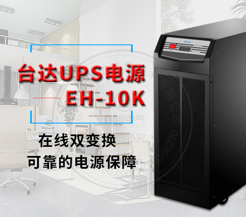 产品介绍http://www.power86.com/rs1/ups/285/723/1563/1563_c0.jpg