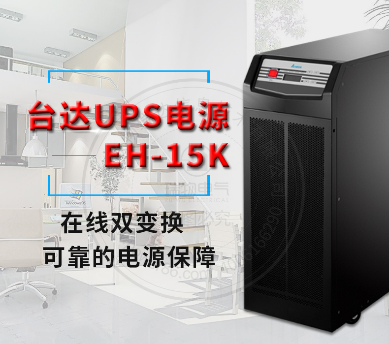 产品介绍http://www.power86.com/rs1/ups/285/723/1564/1564_c0.jpg