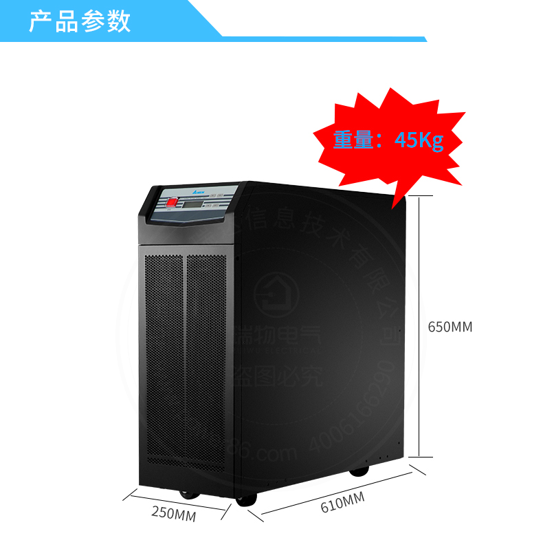 产品介绍http://www.power86.com/rs1/ups/285/723/1564/1564_c1.jpg