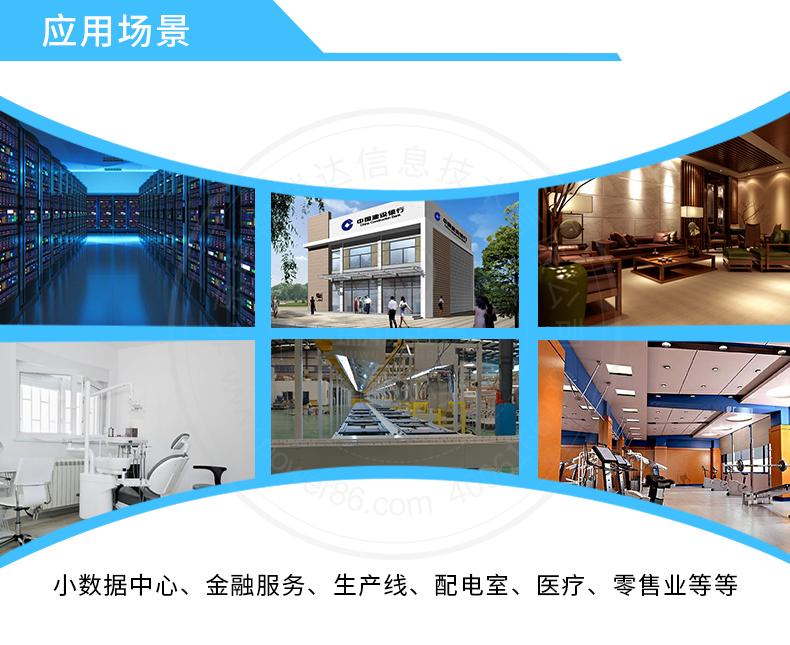 产品介绍http://www.power86.com/rs1/ups/285/723/1565/1565_c15.jpg