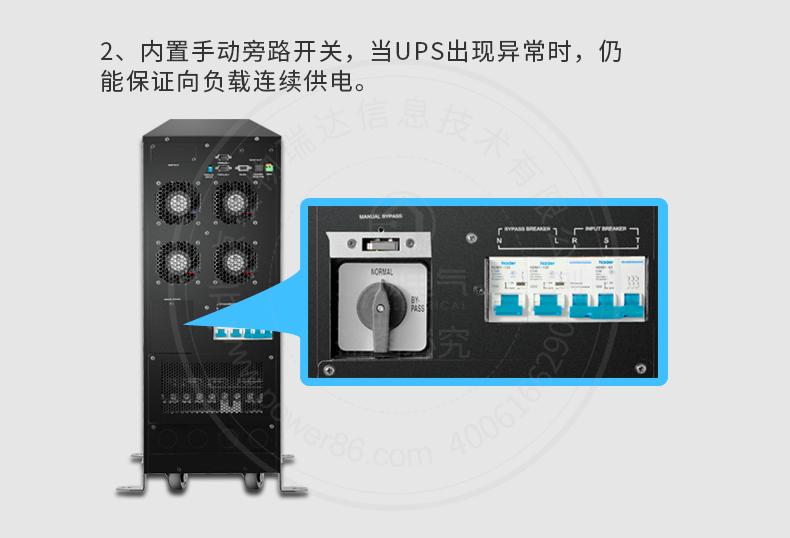 产品介绍http://www.power86.com/rs1/ups/285/723/1565/1565_c5.jpg