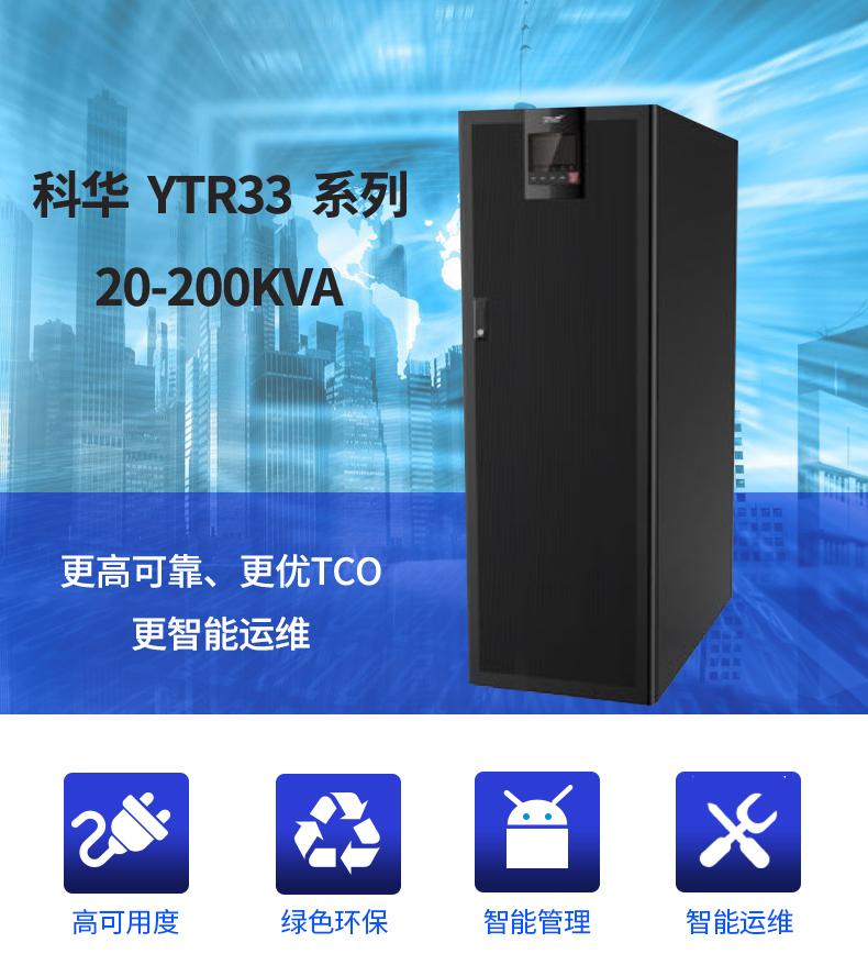产品介绍http://www.power86.com/rs1/ups/743/2591/5494/5494_c0.jpg